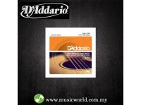D'ADDARIO EJ15 Phosphor Bronze, Extra Light, DADDARIO ACOUSTIC GUITAR STRINGS