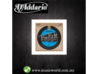 D'ADDARIO  EJ46 Pro-Arté Nylon, Hard Tension, DADDARIO CLASSICAL GUITAR STRINGS
